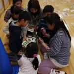 豊明市北部児童クラブ